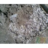 回转窑下来的银渣含银180一一240克,现货四千吨,银计一克一元钱,要的私信