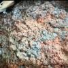 高铜低镍料供应