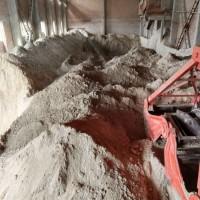 有锂精粉2000多吨,品位5.25。货在新疆乌鲁木齐