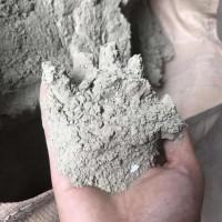 长期出售练锌出来的烟灰现货200多吨锗3000多克,锌50多度,铅5度,砷低于I度,氯没有 吨计价方式锌计50的系数,锗计3元