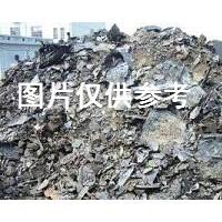 出售炼铜剩下的水渣现货2000吨,免费拉