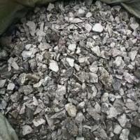 销售高碳铬铁,硅2以下,1.5以下