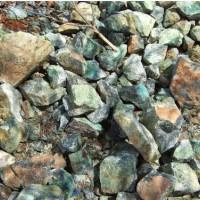 大量收购含砷金矿与铜矿 金精矿 铜精矿