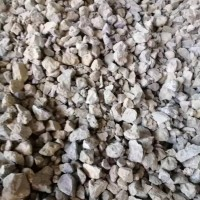 大量收购含铝52以上品位在2.8到3.2左右的成品块和成品面