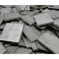 高价收  金属镓99--99.99 铟锡料 金川钴板 钴花 氧化铌 锗料 各种新钨绞丝