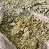收购铜精粉