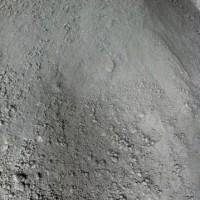 大量出售高硫金精粉,金1.77克,硫46,铁43山东烟台提货