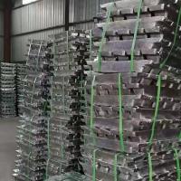 江苏高邮有二百吨精铅出售,价格详谈
