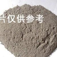 山西阳泉氧化锌厂家开始收锌10度以上电炉灰,钢厂热量灰锌7度以上,玛钢灰,水捞粉