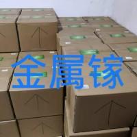 出口求购锗锭、镓各500Kg,请发质检单包装及尺寸