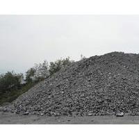 出售铷矿石铷矿石1000吨,含量每吨500克 货在吐鲁番