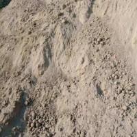 大量采购含铅10个以上的金精粉