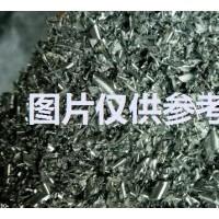 长期出售精品铝屑,现货30吨,每个月1000多吨,货在绍兴