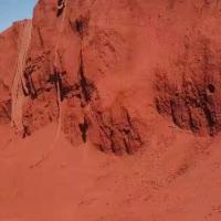 红渣700吨左右,含金7一8克,干的粉末,水份几个。1200元/吨