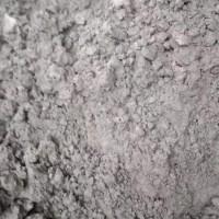 收购硫铁精粉 铁50以上  硫30以上  砷≤0.2 氟≤0.1  铅≤0.4  锌≤0.1 有货的联系我