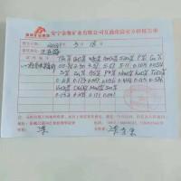 四川地区出售50品味铬渣铁粉,低锌低硫