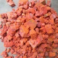 出售雄黄粉 品质50一90,雄黄膏90以上,含金5克,铅0.1,锌2