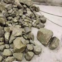 大量求购硫矿石  硫不低于35 块状的不小于30公分的
