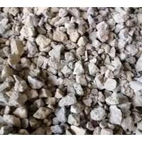2000吨转炉熟料含铝80.3,体密3.08,铁0.8。