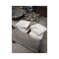 高价回收:锡、钨铜,锡泥,镍,钽,钴,铌,钛,钯,钨丝,钨钢,金盐,银浆