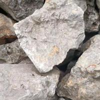 钛矿,二十吨,品位39   货在黄石