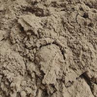 国企黄金冶炼厂 采购金(银)精矿粉 含砷、含碳,都可处理