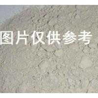 次氧化锌(管道灰)现货200吨,Zn55%