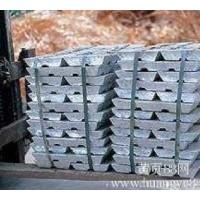 长期供应粗锌锭 含量96-99.7