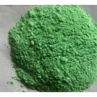 回收粗制碳酸钴,碳酸镍,氢氧化钴,氧化镍钴原料!
