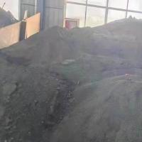 有300多吨锡渣(1o车)含锡20多度含铅35度以上含砷4度左右计锡价84的糸数