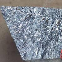 出售一流好粗锌锭50吨,含锌99.7%  需要的联系