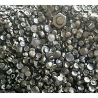 苏锡常附近:重金现货采购,430废冲条板冲子冲豆冲粒30吨,17-4圆棒切头,板块