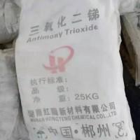 出售三氧化二锑60吨