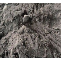 危废处置铝灰铝渣 有货 的老板联系
