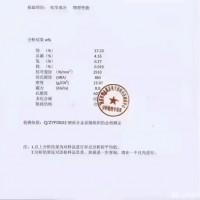 现货60吨钨钴金,上海提货,含钴27.23%,有化验单