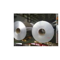 铝卷A1100-H24, 2.03*717.6mm,100吨;2.03*660.4mm,100吨